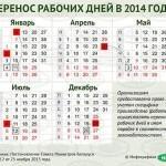 4629-news2014