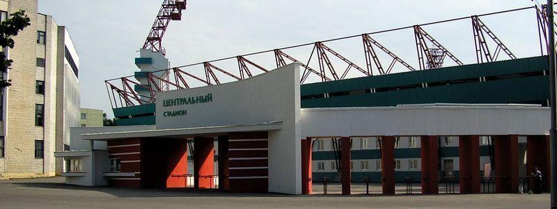 centralnyi-stadion_main
