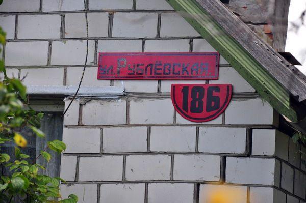rublevka-pod-gomelem02