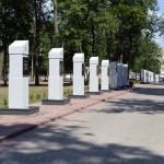 studencheskij-skver-priobrel26