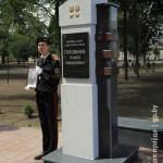 torzhestvenno-otkryty-memorial25
