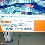 v-gipermarkete-gippo-chastenko01
