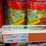 v-gipermarkete-gippo-chastenko03
