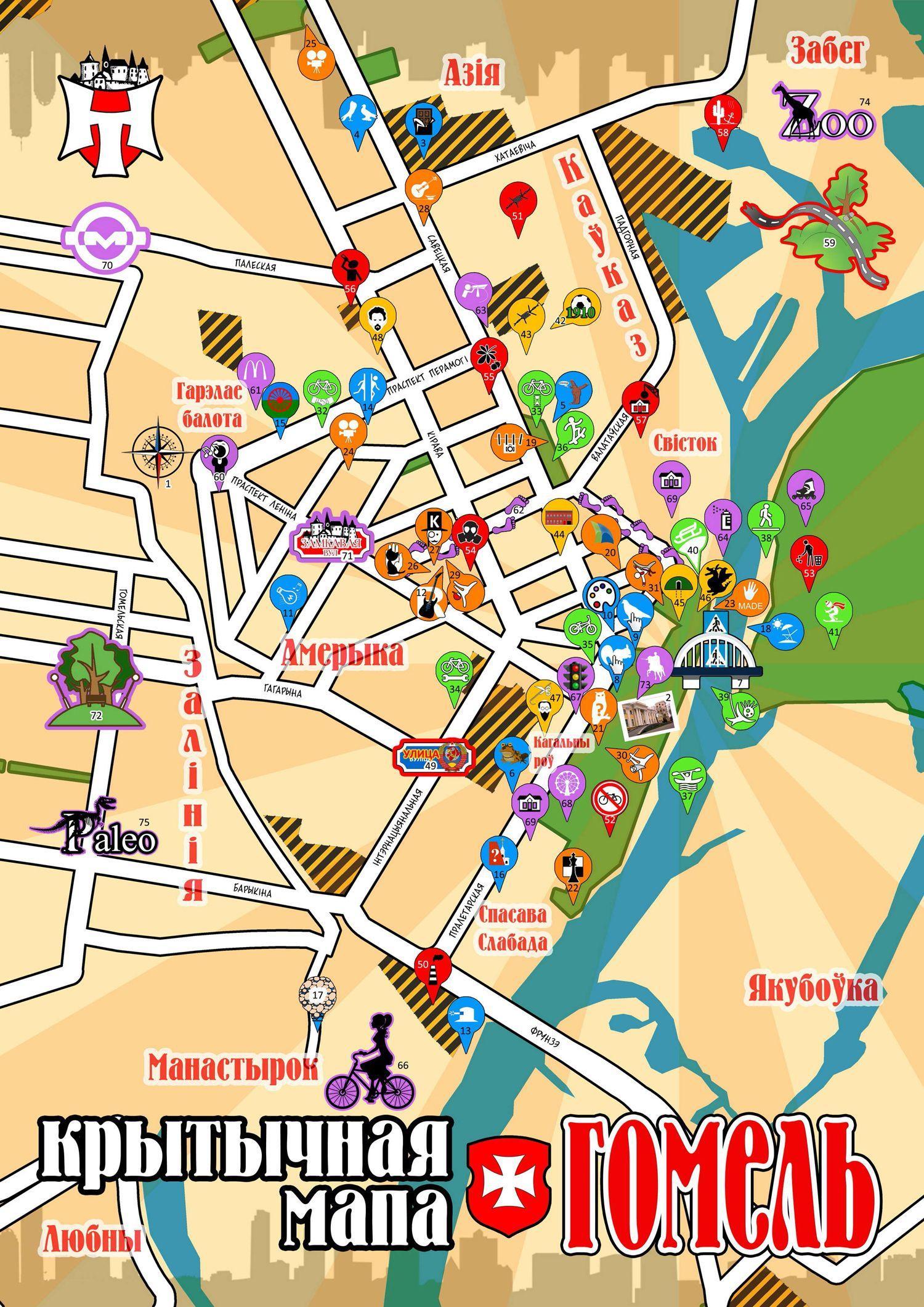 Альтернативная карта Гомеля от Талаки