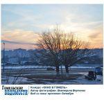 fotokonkurs-gv-na-luchshij33