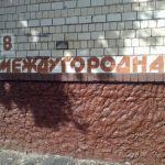 odna-ulica-dva-nazvaniya04