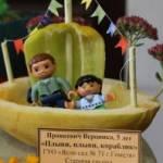 v-gomele-proshel-oblastnoj03