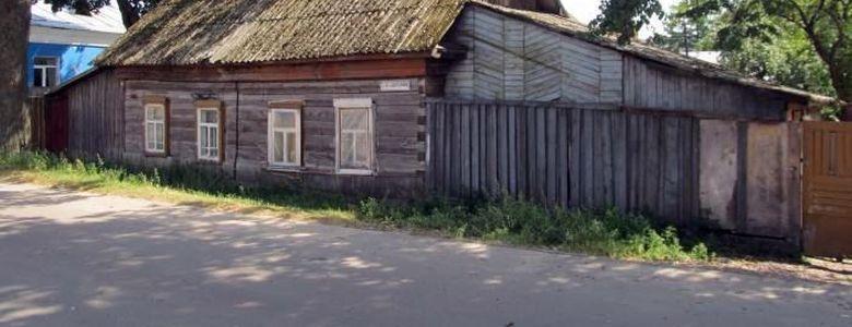 10 лет Октября, улица