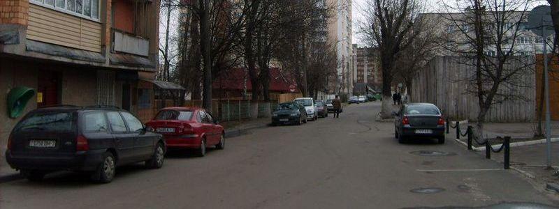 Книжная, улица