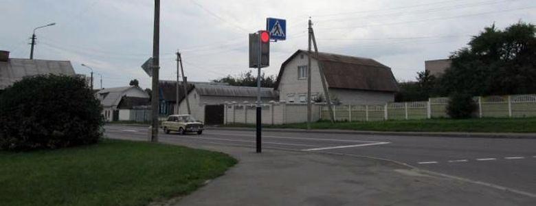 Крупской, улица