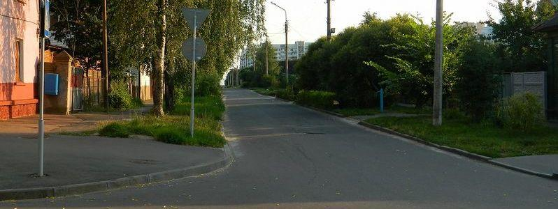 Плеханова, улица