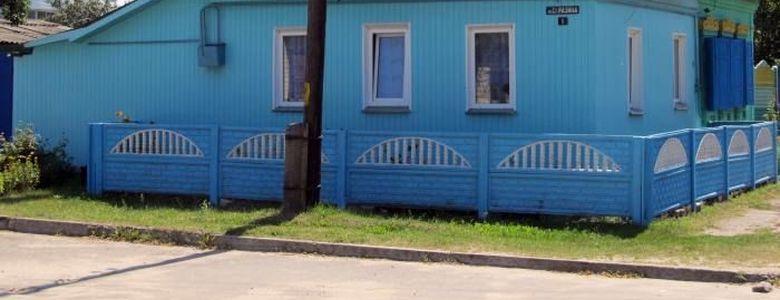 Разина Степана, улица