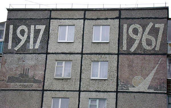 chto-na-gomelskix-ulicax21