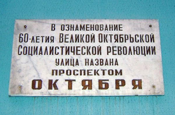 chto-na-gomelskix-ulicax23