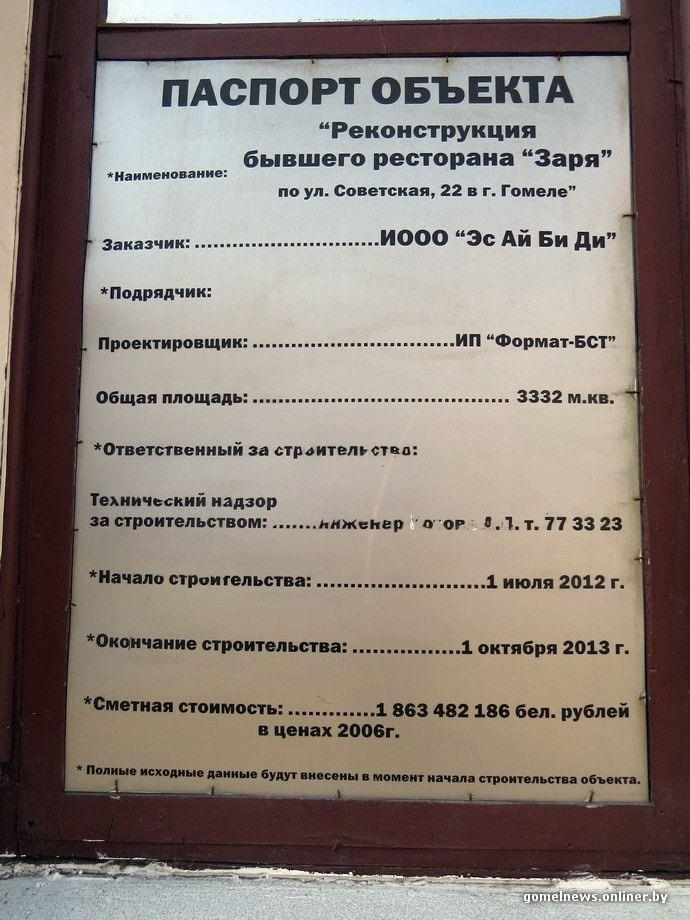 fasad-i-iznanka-my-vzglyanem08