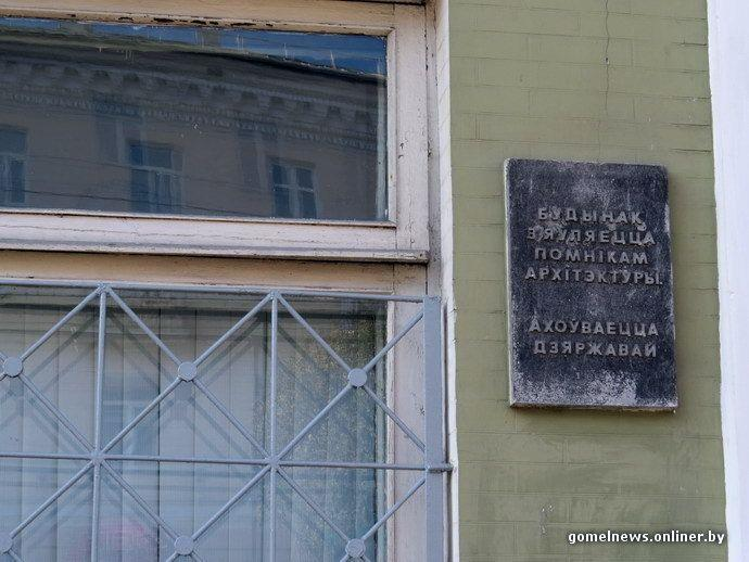 fasad-i-iznanka-my-vzglyanem22