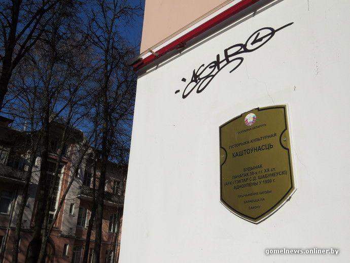 fasad-iznanka-my-razglyadeli04