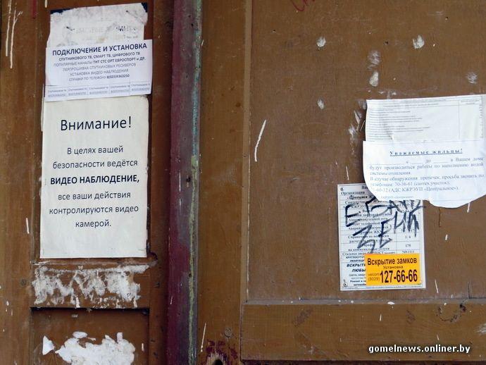 fasad-iznanka-my-razglyadeli19