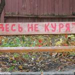 gomel-v-kotorom-my-gorodskie02