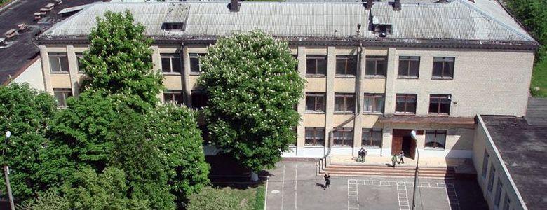 Детский сад-средняя школя №23