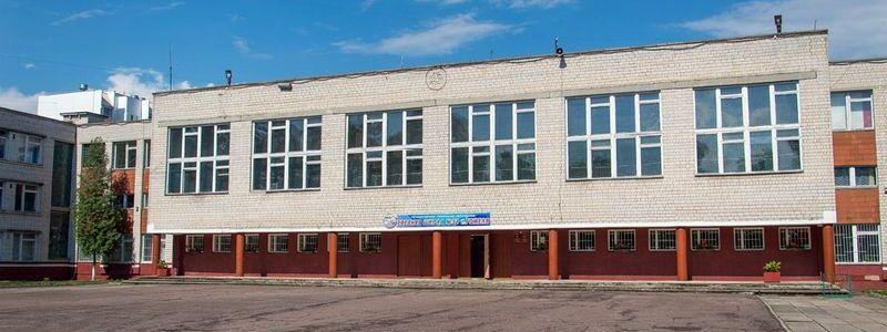 Средняя школа 32
