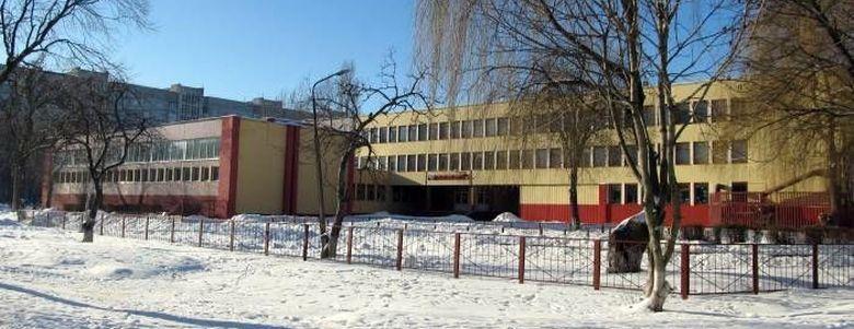 Средняя школа №50