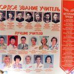 srednyaya-shkola-28-gomelya13