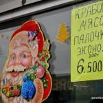 gomelskie-rynki-poobeshhali07