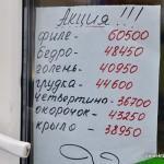 gomelskie-rynki-poobeshhali11