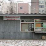 kak-v-gomele-sdat-steklotaru02