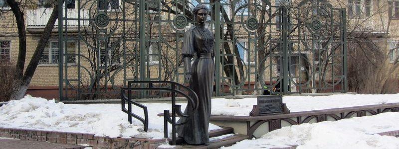 Памятник Ирине Паскевич