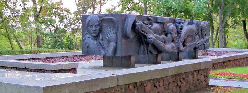 Памятник ополченцам - защитникам города