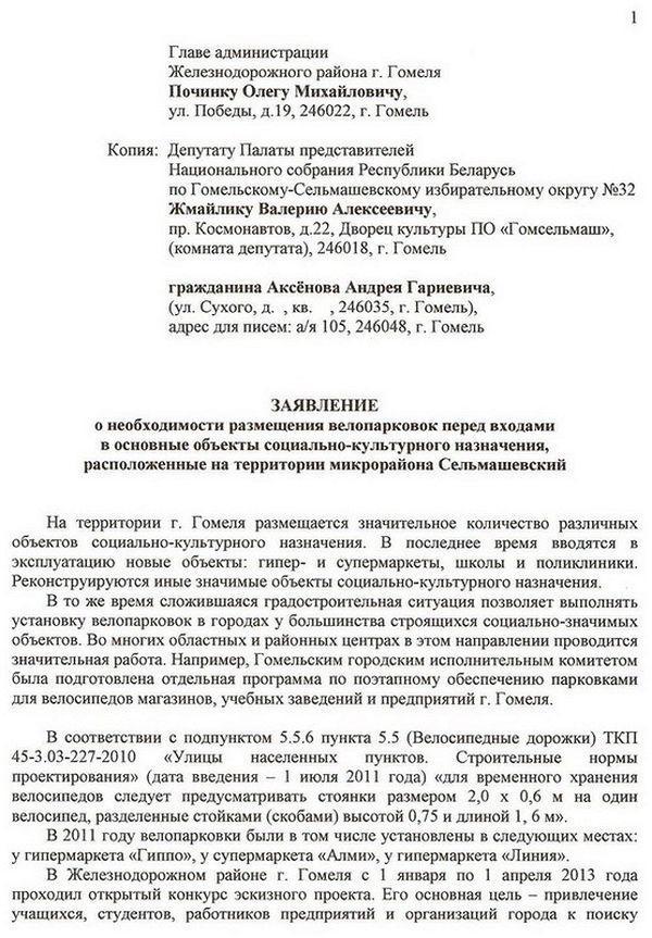 4712-news2013_2