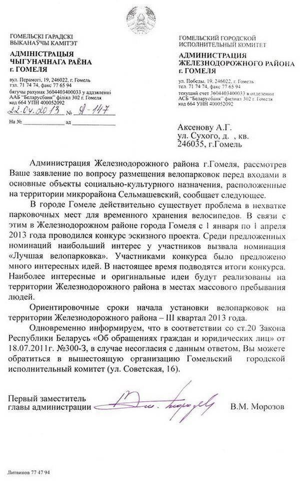 4712-news2013_5
