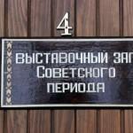 v-kolledzhe-narodnyx-xudozhestvennyx2