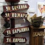v-kolledzhe-narodnyx-xudozhestvennyx7