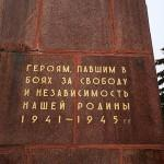obnovlennyj-memorial-geroyam3