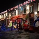 samye-krasivye-mesta1