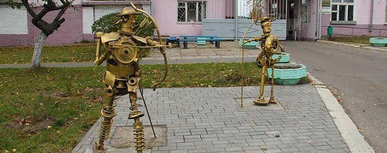 Скульптурная группа «Робовоины»