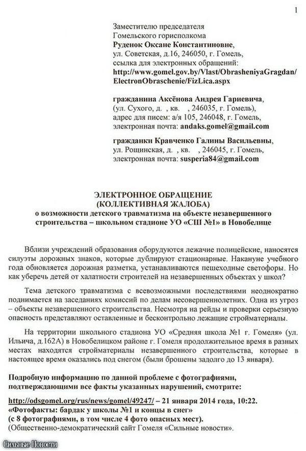 4082-news2014_2