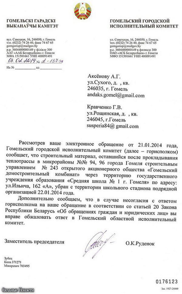 4082-news2014_4