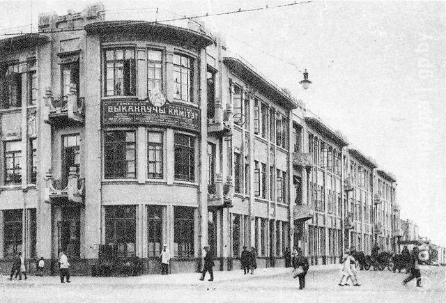 Гостиница «Савой» на открытке 1930-х годов (из фондов Гомельского дворцово-паркового ансамбля)