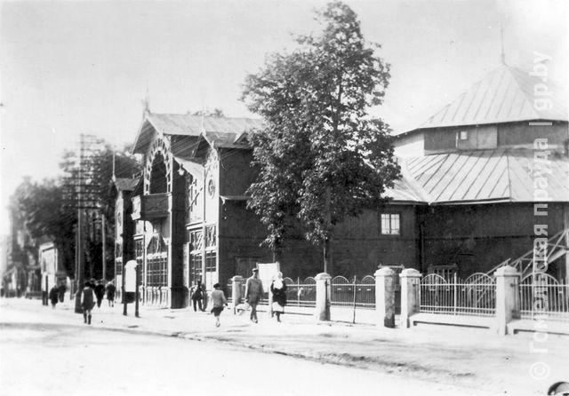 Цирк на фотографии 1930-х годов (из фондов Гомельского дворцово-паркового ансамбля)