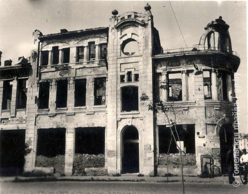Здание гимназии Ратнера после освобождения Гомеля в 1943 году (из фондов Гомельского дворцово-паркового ансамбля)