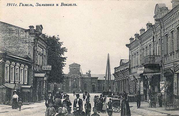 Либавский вокзал, вид со стороны Замковой улицы, нач. XX века. Фото: dic.academic.ru