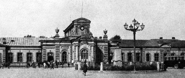 Либавский вокзал в Гомеле, нач. XX века Фото: history.rw.by