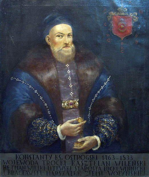 Константин Острожский. Картинка с сайта samlib.ru