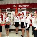 kolledzhu-imeni-lva-vygotskogo21