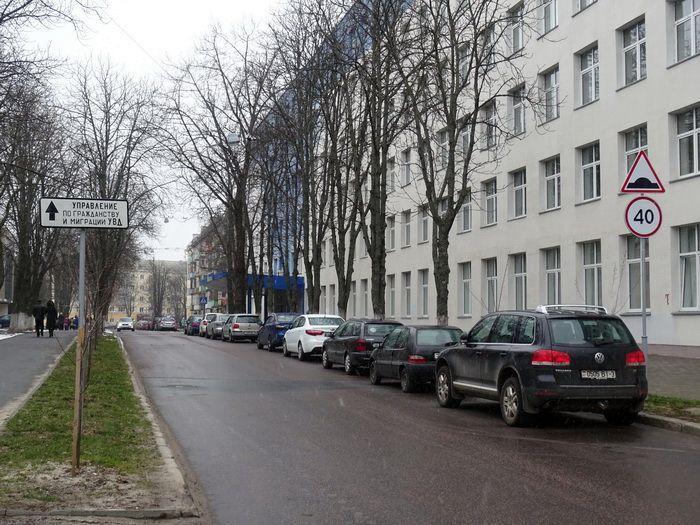 samaya-razbitaya-ulica-v-centre3