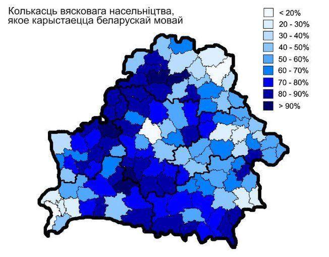gde-v-belarusi-menshe-vsego2
